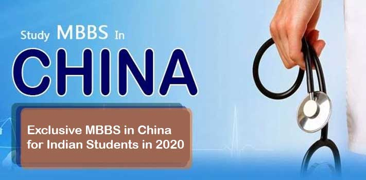 MBBS Admissions In China For Students